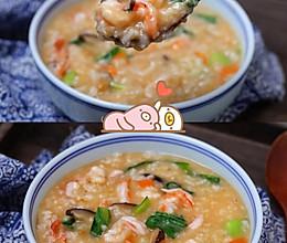 香菇虾仁粥,味道极其鲜美,养胃健脾的灵魂搭配的做法