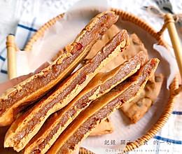 #巨简单#红枣烤年糕的做法