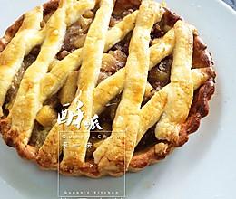 【女王厨房】苹果肉桂派的做法
