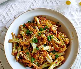 减脂推荐!低脂低卡简单快手烤松花菜的做法