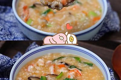 香菇虾仁粥,味道极其鲜美,养胃健脾的灵魂搭配