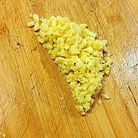 温拌腰花和凉拌脆腰花-夏日私房菜的做法图解20