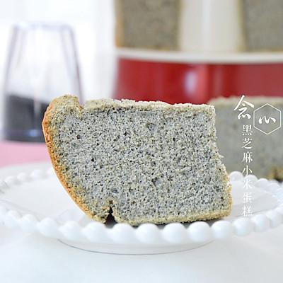 黑芝麻小米蛋糕