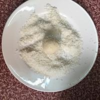 蛋白椰丝球的做法图解8