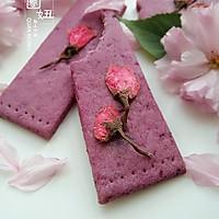 紫薯樱花饼干,有颜更好吃#浪漫樱花季#的做法图解10