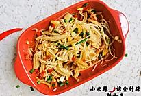 小米辣烤金针菇的做法