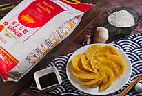 宝贝Mini南瓜饺子的做法