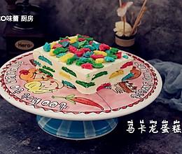 马卡龙蛋糕的做法