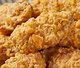 【咸蛋黄焗鸡翅】鸡飞蛋打,原来说的就是这种菜!的做法