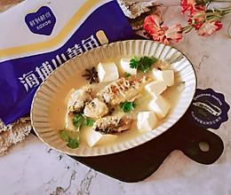 #鲜到鲜得舟山带鱼0元试吃#奶白色小黄鱼豆腐汤的做法