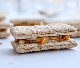 #一道菜表白豆果美食#咸蛋黄肉松牛轧酥(新年伴手礼)的做法
