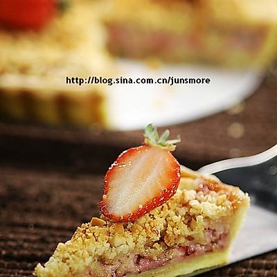 香酥草莓派
