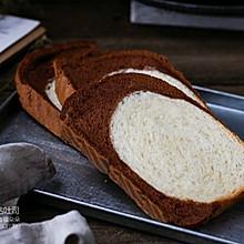 #换着花样吃早餐#具有蛋糕+面包双重口感的黑钻吐司