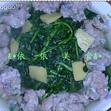 鲮鱼滑西洋菜汤
