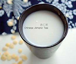 防燥养颜【杏仁茶】的做法