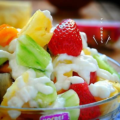 好吃不长肉——蔬果酸奶沙拉