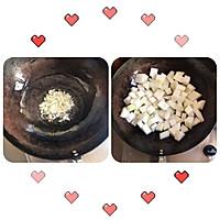 冬瓜蛤蜊汤的做法图解5