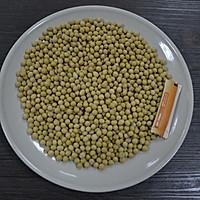 【自制纳豆】——COUSS CF-3500出品的做法图解1