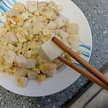 鸡蛋炒豆腐