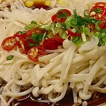 清拌金针菇