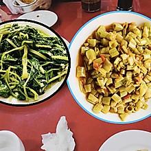 番茄空心菜梗/蒜泥空心菜叶