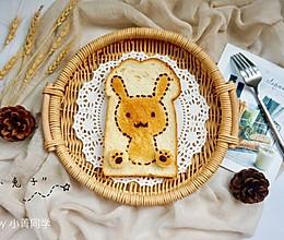 萌兔子烤吐司片#kitchenaid的美食故事#的做法