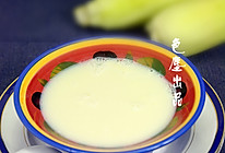 玉米豆浆——完美蛋白质早餐饮品组合的做法
