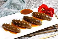 #憋在家里吃什么#葱烧海参的做法