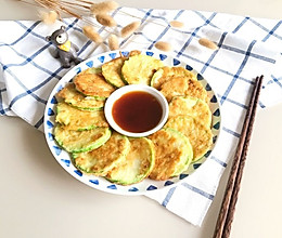 韩式香煎西葫芦#让爱不负好食光#的做法