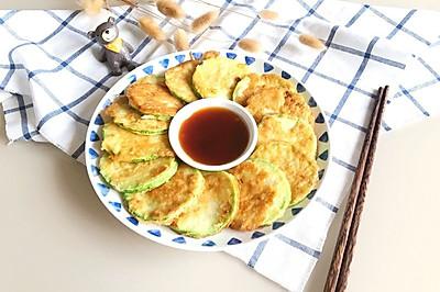 韩式香煎西葫芦