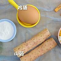 香甜酥软山药饼 宝宝辅食食谱的做法图解1