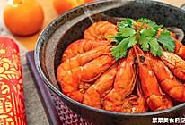 油焖大虾|宴客硬菜的做法