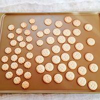 家庭版小奇福饼干的做法图解8