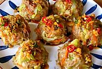 秋食:全麦蔬菜团子的做法