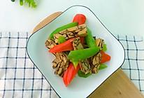 #肉食者联盟#辣椒炒豆干的做法