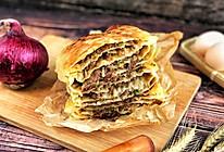 #肉食者联盟#千层牛肉馅饼的做法