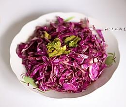 #菁选酱油试用之凉拌紫甘蓝的做法