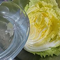 韩国泡菜的秘密【自制辣白菜】正宗发酵蜜桃爱营养师私厨的做法图解13