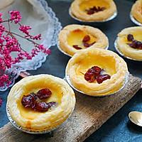蔓越莓蛋挞#有颜值的实力派#的做法图解15