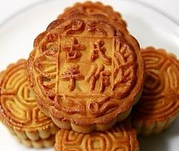 纯素五仁月饼的做法