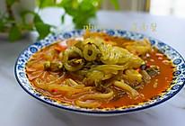 #父亲节,给老爸做道菜#酸菜鱼头锅的做法