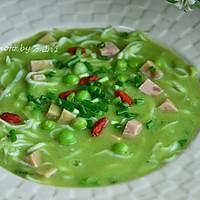 豌豆银鱼汤的做法图解10