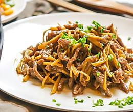 改良版姜丝炒牛肉的做法