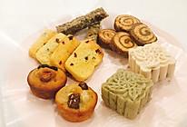 白芸豆绿豆月饼+#手作月饼#的做法