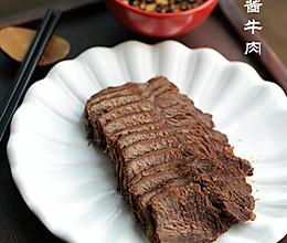 """三步做出""""月盛斋酱牛肉""""的做法"""