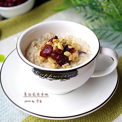 【5分钟打造快手营养早餐】蔓越莓燕麦粥