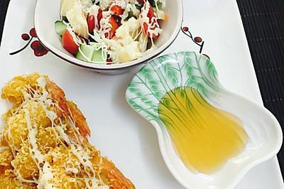 水果沙拉黄金虾