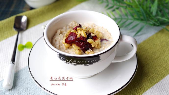 【5分钟打造快手营养早餐】蔓越莓燕麦粥#黑人牙膏一招制胜#