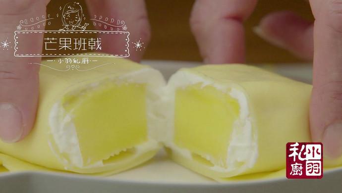 就要和你一起不优雅的吃芒果班戟 | 没有烤箱也要吃甜品NO5