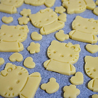 kitty猫猫饼~长帝首款3.5版电烤箱CKTF-32GS的做法图解8
